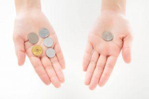 課税疑問を一挙解決